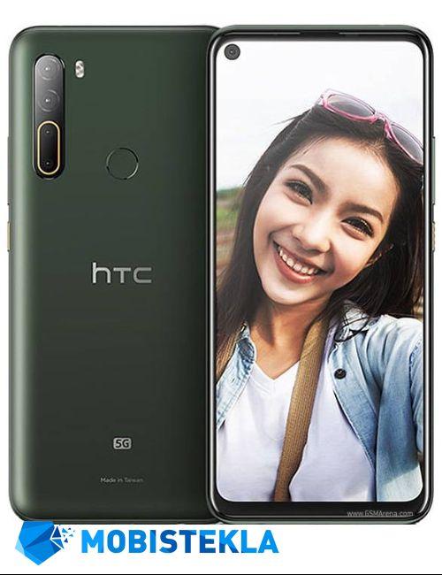 HTC HTC U20 5G
